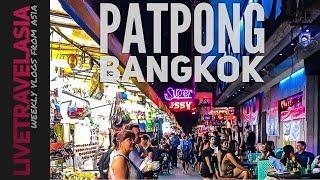 Patpong, Bangkok, Thailand - Gay Bars, Ping Pong, Counterfeit Watches...