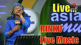 RINKU Top Song 2019 | Best Of RINKU | RINKU Best Song | Asian TV Music (Walton) - Season 04 EP 255