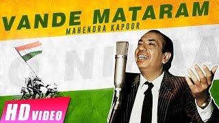 Vande Mataram   Mahendra Kapoor   Best Patriotic Songs   Republic Day Special   Shemaroo Punjabi