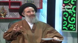 بینات (35) : نیمه پنهان تاریخ اسلام توسط آیت الله سید حسین موسوی زنجانی، قسمت2،کربلا، 1437 ق