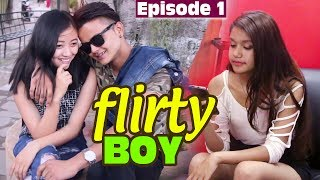 FLIRTY BOY : Short Film ft. Santosh Baniya | Jenisha Bista | Ritu Nembang |  Bindas TV