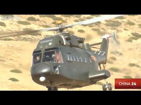 watch Chinese Army helicopter   Z-8B Z-18 &WZ-10