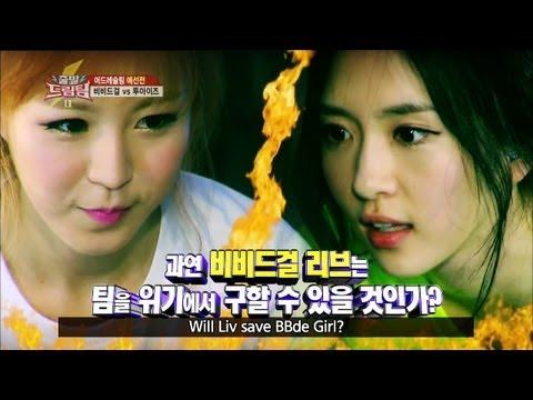 Let s Go Dream Team II 출발드림팀 II Girl Group Mud Wrestling Championship 2013.08.25