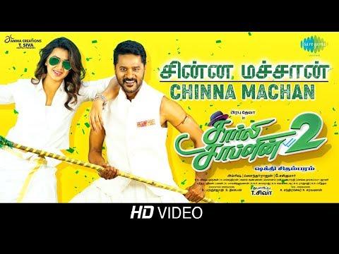 Xxx Mp4 Chinna Machan Video Charlie Chaplin 2 Prabhu Deva Nikki Galrani Amrish Shakthi Chidambaram 3gp Sex