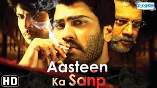 Best Hindi Dubbed Movie - Aasteen Ka Sanp (HD & Eng Subs) Jeeva - Sundeep Kishan - Vennela Kishore