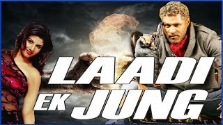 Laadai Ek Jung (Love Story (1999)) ll Full Hindi Dubbed Movie