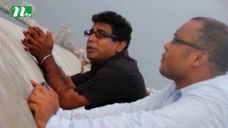 Bangla Drama Serial - Ochena Protibimbo | Episode 93 |  Mosharraf karim | Mishu sabbir | Vabna