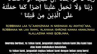 Al Baqarah ayat 284-286 Arab - Latin - Terjemahan