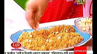 শাহী জর্দা সেমাই - Recipe by Meherun Nessa presented at ATN RANNA GHOR (every Saturday11:30 AM)