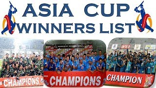 Asia cup winners || asia cup winner list 1984 to 2018 || asia cup 2018 || winners