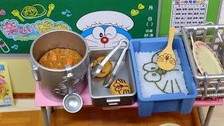 Doraemon Happy School Lunch Re-MeNT ~ ドラえもん 楽しい給食 リーメント