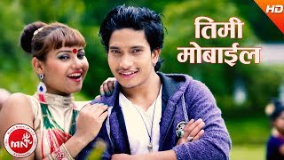 New Nepali Lok Dohori 2074 | Timi Mobile - Balu BC & Sushila Gaire Banjade | Ft.Govinda & Tika