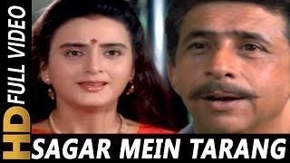 Sagar Mein Tarang Hai | Suresh Wadkar, Sadhana Sargam | Lahoo Ke Do Rang 1997 Songs | Farha