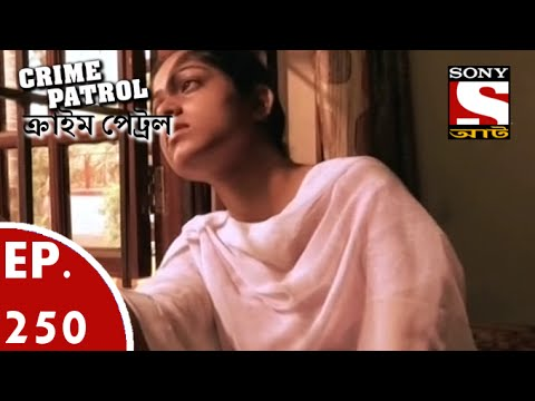 Xxx Mp4 Crime Patrol ক্রাইম প্যাট্রোল Bengali Ep 250 – A Brutal Gang Rape Case Part 2 3gp Sex
