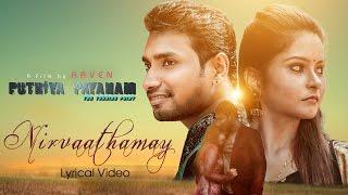 Nirvaathamay Lyrical Video | Puthiya Payanam | Shweta Mohan | Chinmayi Sripada | Raven | Lavysha