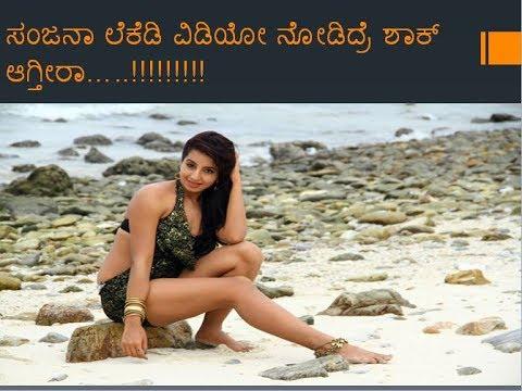 Xxx Mp4 Sanjana Nude Video Leaked 3gp Sex