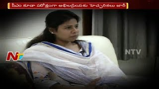 CM Chandrababu Naidu Serious Warning to Minister Akhila Priya over Krishna River Boat Tragedy