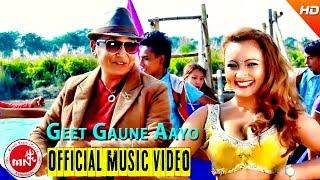 New Nepali Lok Dohori 2073/2016 | Geet Gaune Aayo - Milan Lama & Bhumika Giri | Ft.Rashmi Tamang
