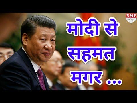 China ने कहा, PM Modi की बात सही लेकिन NSG और Azhar पर स्टैंड बदलेगा नहीं