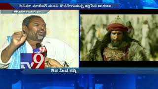 Padmavati controversy ||  R Narayanmurthy reacts -  TV9 Today