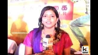 Mudhal Thagaval Arikkai Movie Audio Launch