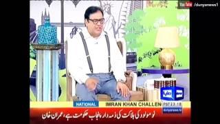 Hasb e Haal 28 October 2016 - حسب حال - Dunya News