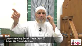 The Messengers In Light  Of Surat Yasin II Karim Abu Zaid