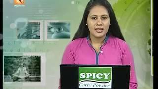 സർവയ്ക്കൽ ഡിസ്ക് ഡിസീസ് |Amrita TV | Health News : Malayalam |17th Sep [ 2018 ]