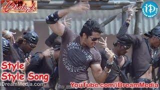Style Style Song - Aatadista Movie Songs - Nitin - Kajal Aggarwal - Jayasudha