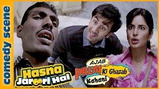 Ranbir Kapoor And Katrina Kaif Comedy  Scene - Hasna Zaroori Hai - Ajab Prem Ki Ghazab Kahani