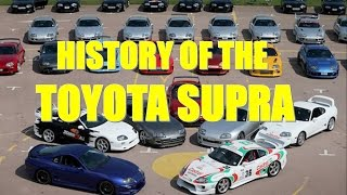 A Brief History of the Toyota Supra