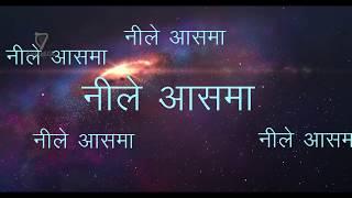 Neele Aasama Ke Paar (with Lyrics)