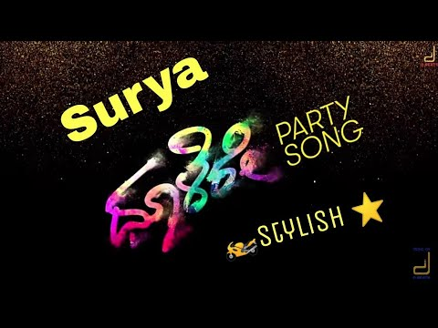Xxx Mp4 Dhoolare Party Song Naavelru Half Bolled Lyric Vibeo Surya Stylish⭐️🌪🌀🌪 3gp Sex