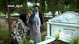 The Shade of Cinar, New Turkish series on LANA TV / الأتهام الباطل قريباً في نهار