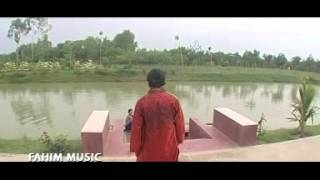 Amader Nurul Huda
