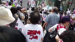 (산머루7/8) 박대통령 석방하라