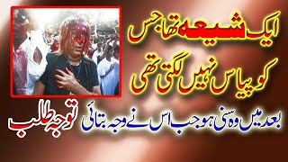 Molana Umar Faiz Qadri sahib Latest bayan