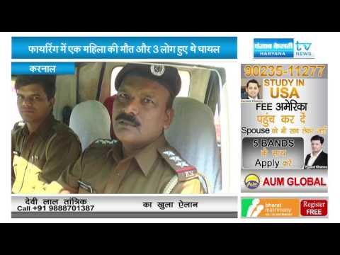 Xxx Mp4 Sadhvi Deva Thakur S 5 Days Remand Is About To Over Police Is Still Empty Handed 3gp Sex