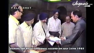 HARCHAND LONGOWAL ASSASINATED (RARE FOOTAGE)