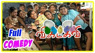 Vikadakavi Tamil movie | comedy scenes | Amala Paul | Sathish | Pechi | Irshadh | Vrishika Kanth