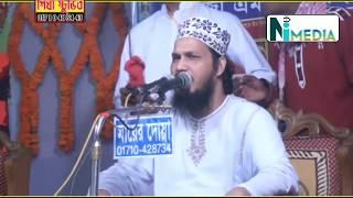 Bangla Waz-2018।। Mufti Osman Goni Salehi।।