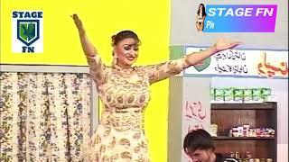 ANJUMAN SHEHZADI - Exclusive 2018 NEW Hot Mujra Song - Akh Meri Ne Akh Teri BY STAGE FN