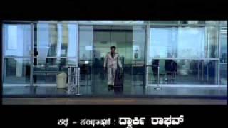 Mr Duplicate Kannada Movie Trailer .wmv