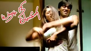 Yaaradi Nee Mohini full Tamil Movie Scenes | Dhanush and Nayanthara goes to club | Nayanthara comedy
