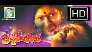 Kannada Full Movie | Tappida Tala | Rajanikanth