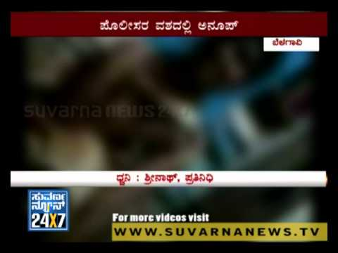 Chikkodi Chitte - sex scandal in Belgaum - a detailed report - Suvarna News