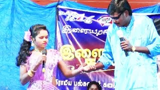 Tamil Gramiya Adal Padal Kalai Nigalchi Themmangu Adal Padal PART 11