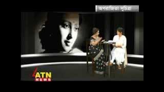 Oporajita Suchitra_ part 01 (অপরাজিতা সুচিত্রা_প্রথম পর্ব)