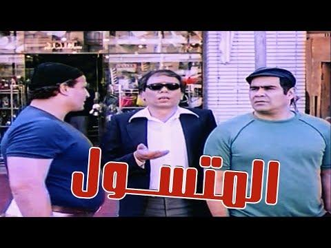 Xxx Mp4 El Motasawel Movie فيلم المتسـول 3gp Sex