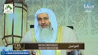 فتاوى قناة صفا (123) للشيخ مصطفى العدوي 20-11-2017